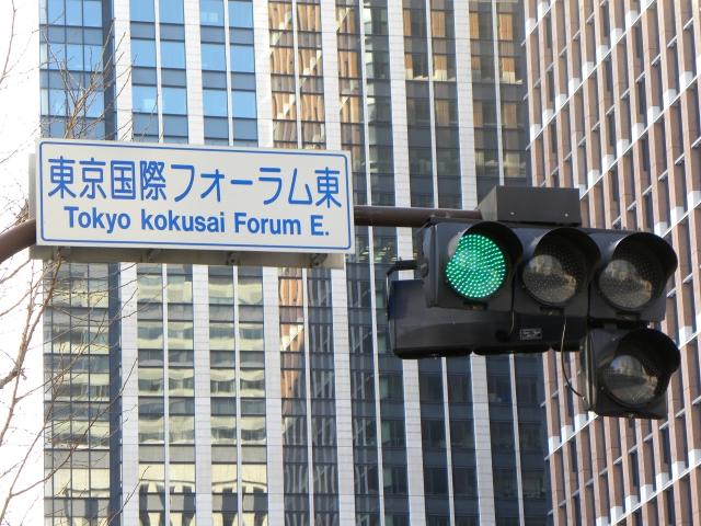 東京 国際 フォーラム ホール a 座席